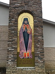 St. Raphael Mosaic