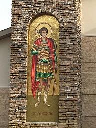 St. George Mosaic